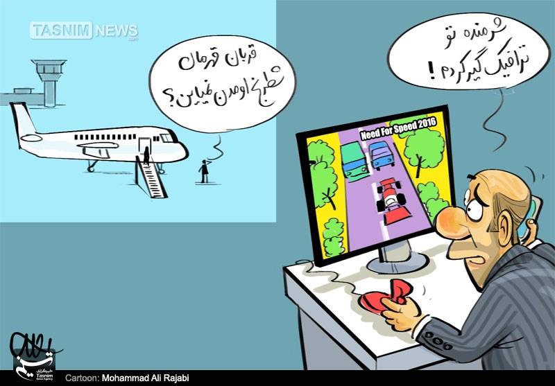 کاریکاتور/ در ترافیک مانده!!!