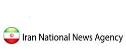 خبرگزاری ملی ایران