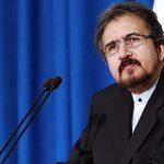 واکنش سخنگوی وزارت امور خارجه به بیانیه پایانی اجلاس سران شورای همکاری خلیج فارس