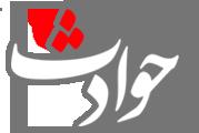 ناگفته های سردار یاری از حذف شرور سابقهدار در منطقه ماژین ایلام