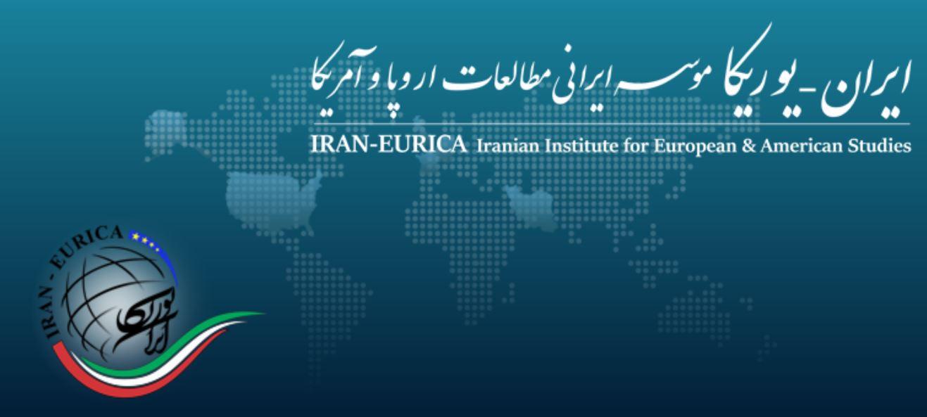 ایرانیها تسلیم نمیشوند/ راه تغییر رفتار ایران دخیل کردنش در عرصه بینالمللی است