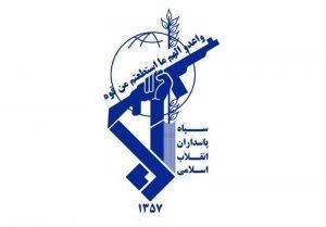 شهادت ۱۰ پاسدار انقلاب در کردستان/ سپاه:تروریست ها منتظر انتقامی سخت باشند