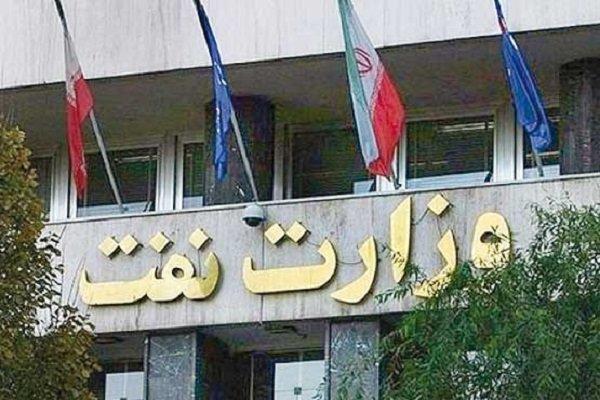 خانهتکانی بزرگ در حافظ/ ۱۱مدیر ارشد نفتی در آستانه خداحافظی