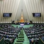 لیست تذکرات کتبی نمایندگان مجلس به مسئولان اجرایی کشور