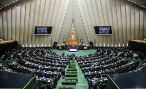 """""""سفر خانوادگی"""" ۲۳ نماینده مجلس به مشهد برای بررسی یک طرح !"""
