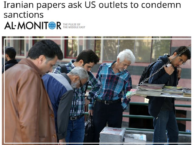 رسانههای دنیا صدای روزنامههای ایرانی را شنیدند