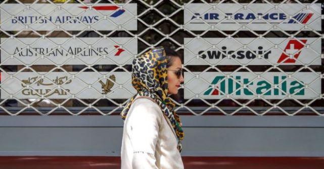 فهرست شرکتهایی که به تعهد خود در قبال ایران پایبند نبودند