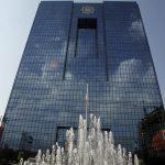 اسامی ۱۹ بانک بدهکار به بانک مرکزی اعلام شد