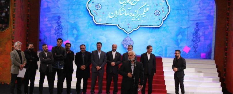 متقاضیان جشنوارهی فیلم فجر این خبر را بخوانند