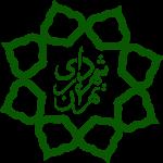 هر دو گزینه شهرداری تهران توسط «مراجع ذیصلاح» رد شدند؟