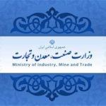 سه مدیر جدید وزارت صنعت معرفی شدند