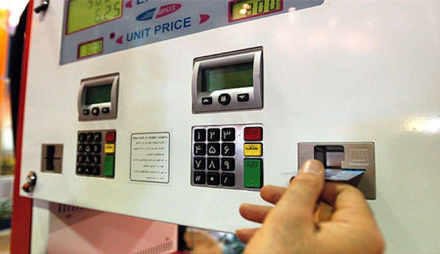 آغاز ثبتنام کارت سوخت به سه روش