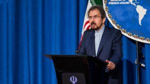 """واکنش """"ایران"""" به حادثه تروریستی ناجوانمردانه در موصل"""