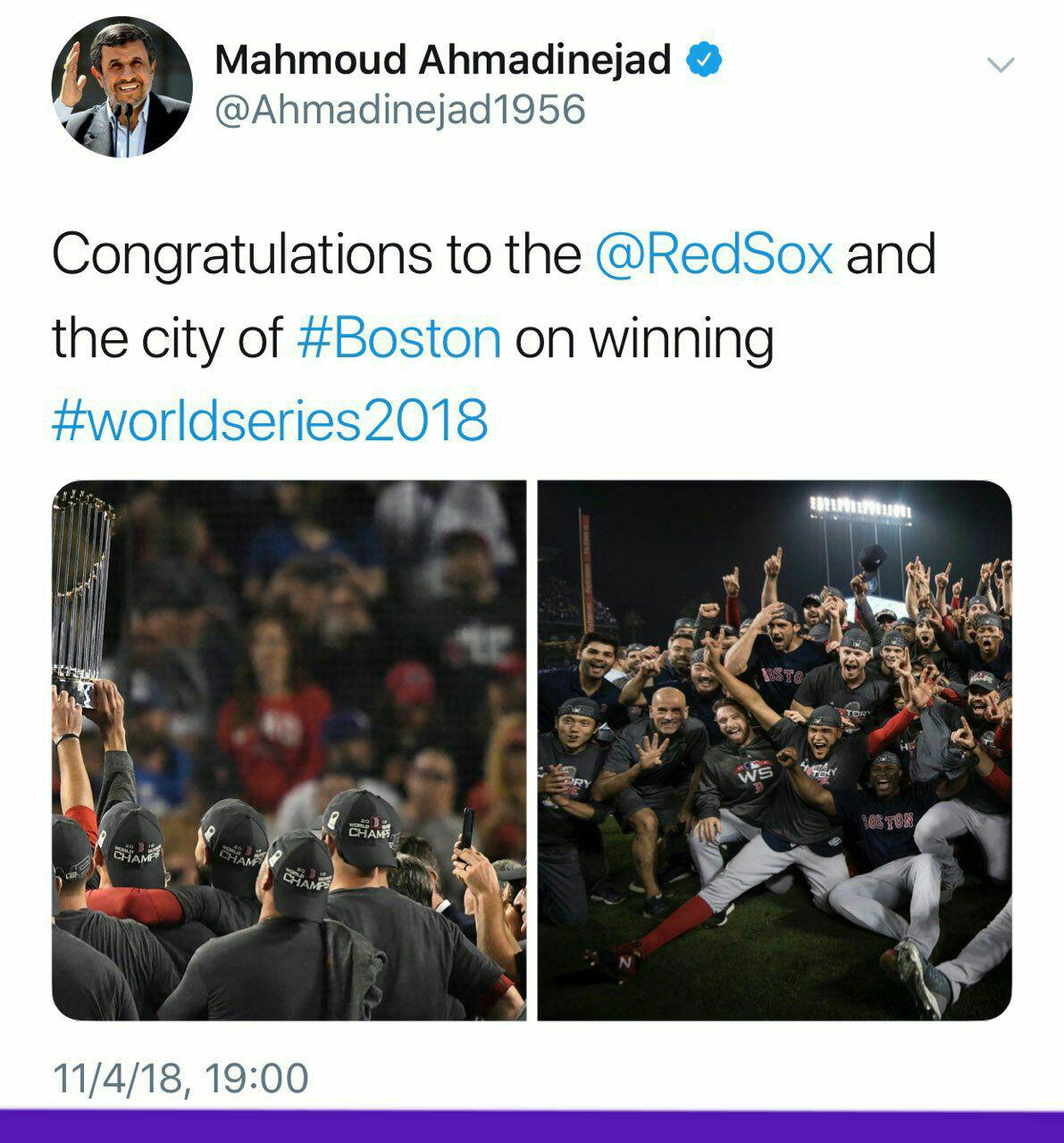 تبریک به تیم بیسبال رد ساکس و شهر بوستون آمریکا!