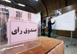 سهرابیان نخستین نامزد انتخابات فدراسیون قایقرانی شد