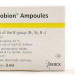 آمپول نوروبیون را چند روز یک بار بزنیم؟