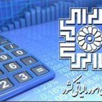 درآمد مازاد ۱۴۰۰ میلیاردی سازمان مالیاتی از منابع هدفمندی