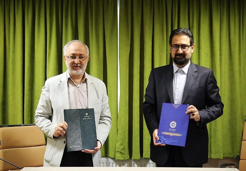 امضای تفاهمنامه میان معاونت هنر و نهاد کتابخانههای عمومی