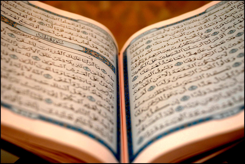 شبکه قرآن بیست ساله شد
