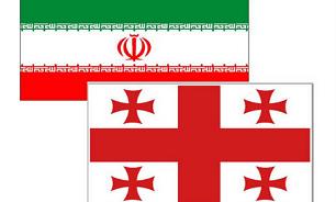 واکنش سفارت ایران در گرجستان به دیپورت اتباع ایرانی