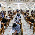 آغاز امتحانات نهایی دانشآموزان از امروز