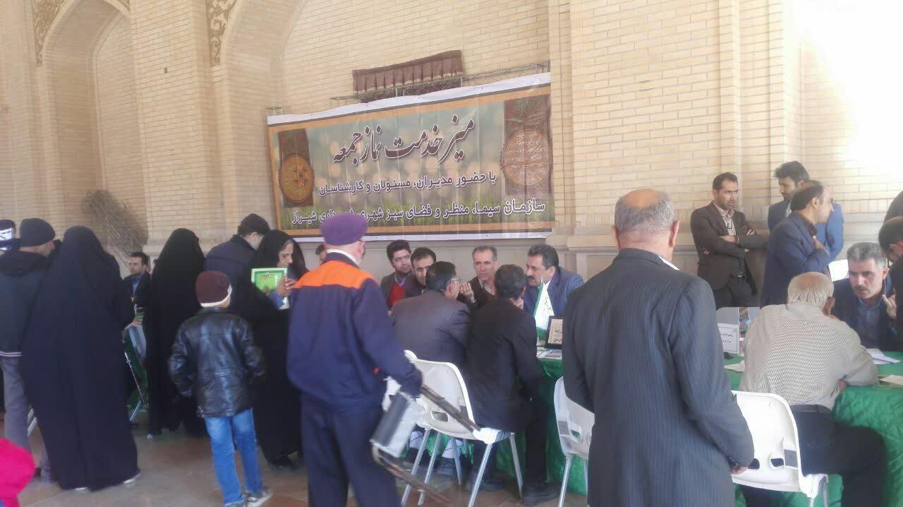اقدام شایسته امام جمعه شیراز