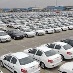 خودروهای ۵۰ تا ۷۰میلیونی بازار تهران