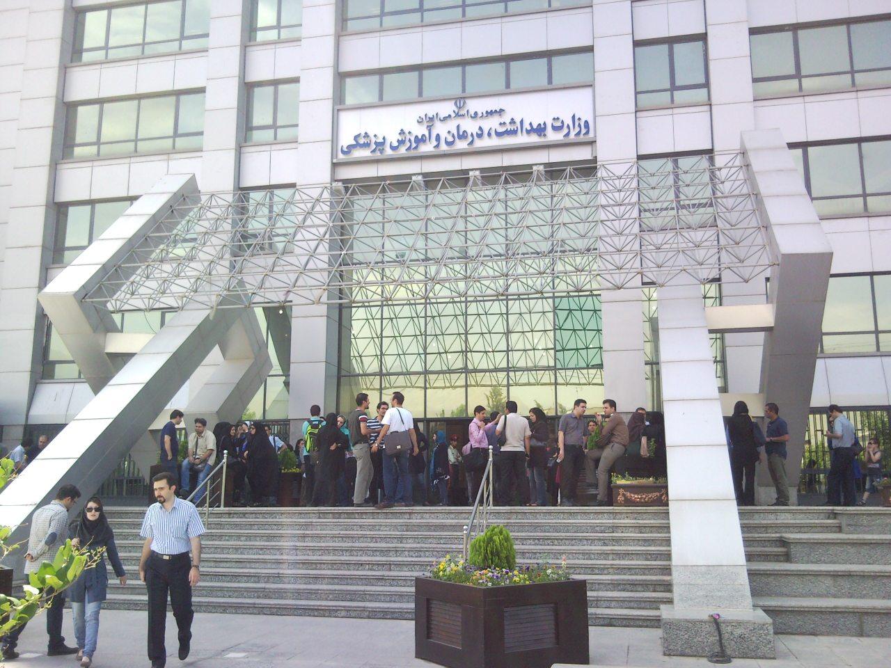 گزینه احتمالی دولت برای تصدی وزارت بهداشت