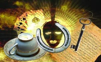 نظر اسلام درباره دعانویسی و جنگیری