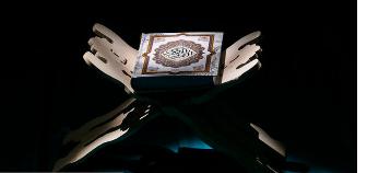 قرآن؛ راهنمای انسان در زندگی فردی و اجتماعی