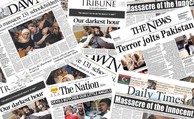 بازتاب سخنان فرمانده سپاه در رسانه های پاکستان