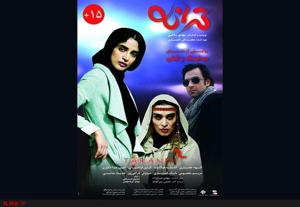 جنجال های یک فیلم درباره حجاب