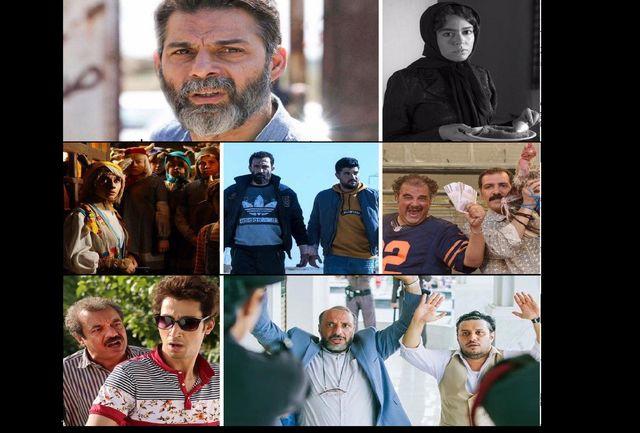 هفت فیلم نوروزی که اکران آنها قطعی شد