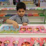 ایجاد ۱۰۰۰ شغل پایدار با نوشتافزار ایرانی اسلامی