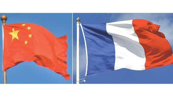 تصمیم مهم فرانسه و چین در مورد ایران