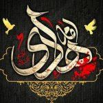 توصیههای امام هادی (ع) درباره اهمیت صبر و بردباری در روزهای سخت/ بردبار واقعی کیست؟