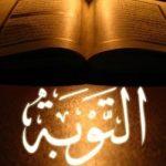 حدیث امیدوارکننده امام صادق(ع) برای گناهکاران