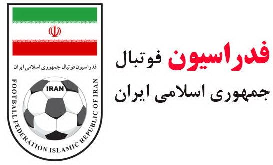 جدی ترین گزینه سرمربی گری تیم ملی فوتبال مشخص شد