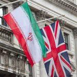 انگلیس درخواست آمریکا را رد کرد: سپاه را تروریستی نمی دانیم