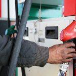بنزین منشا تورم است؟