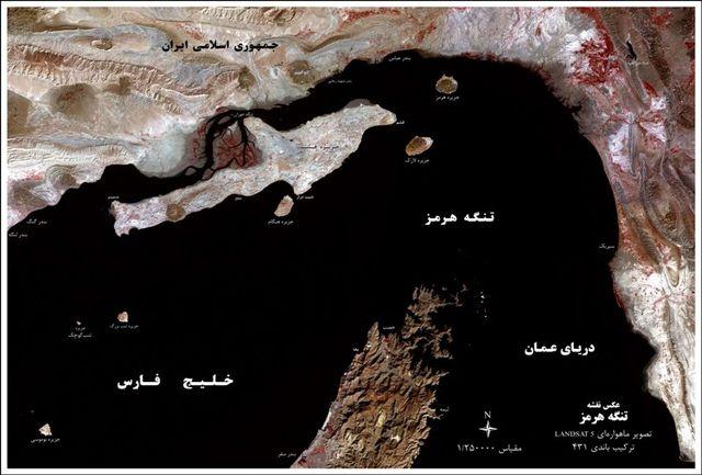 هشدار آمریکا به کشتیهای تجاریاش درباره عبور از تنگه هرمز : ممکن است هدف ایران قرار بگیرید