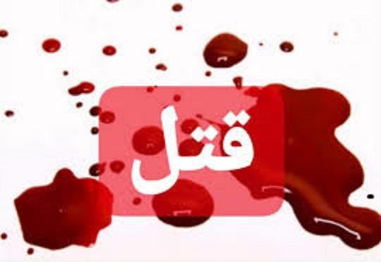 جزئیاتی از قتل امام جمعه کازرون/ قاتل لباس تعزیه به تن داشت