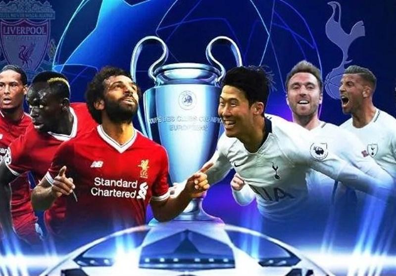 پیش بازی فینال لیگ قهرمانان اروپا