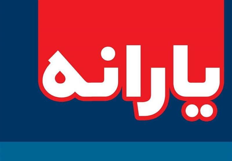 یارانه خرداد واریز شد/ هر ایرانی چقدر یارانه گرفت؟