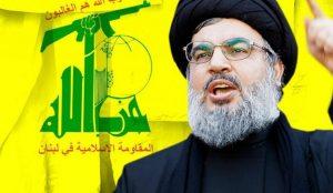 سخنرانی نصرالله اطلاعات ارتش رژیم صهیونیستی را به دردسر انداخت