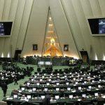 ورود مجلس به موضوع شهریه ۳۵میلیونی مدارس
