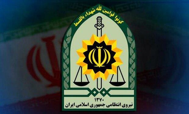 چهار انتصاب جدید در نیروی انتظامی