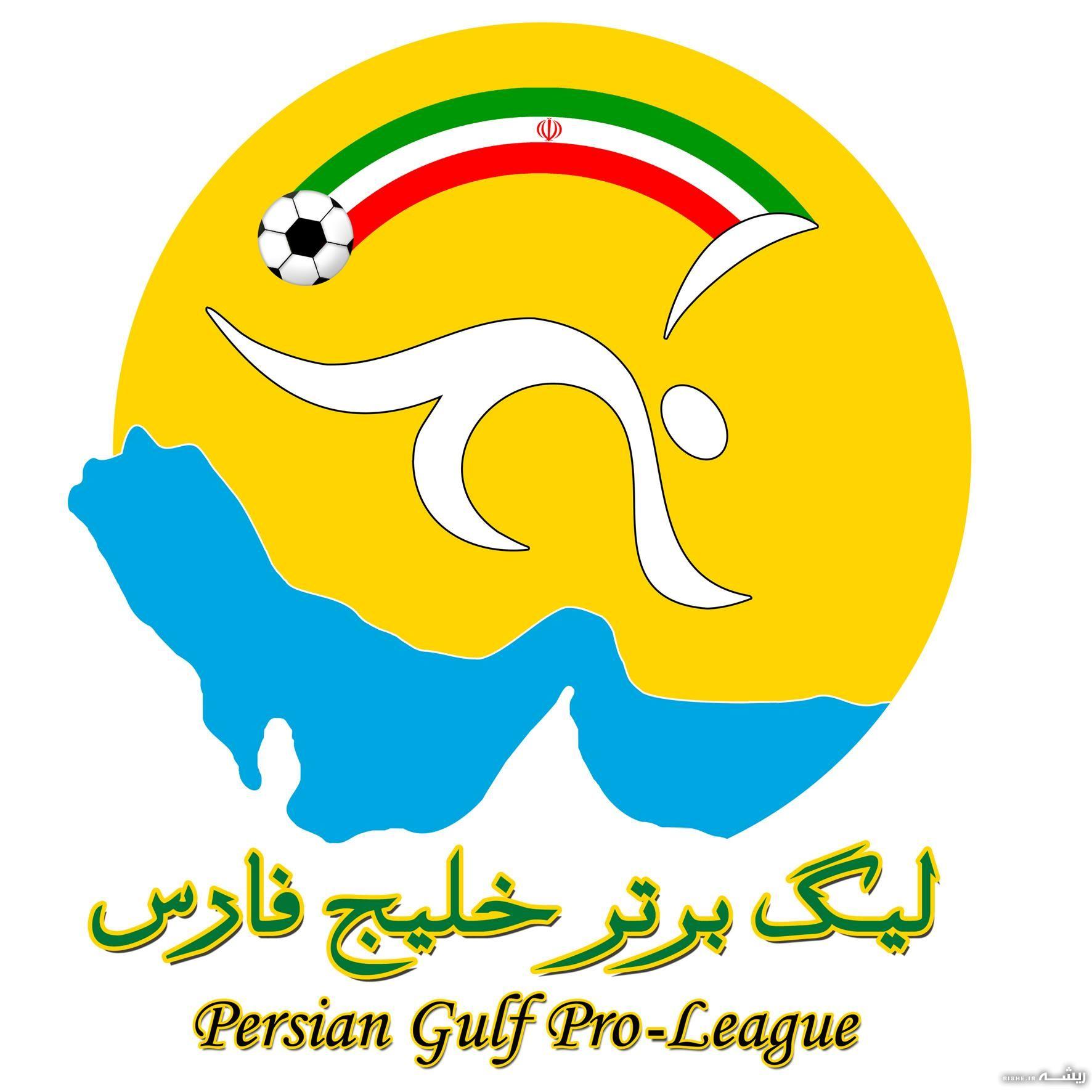 زمان آغاز رسمی لیگ برتر فوتبال ایران اعلام شد