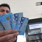 سوءاستفاده جدید جایگاهداران از کارت سوخت