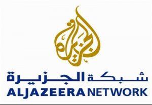 الجزیره:خبر سفر هیات سعودی به تهران به معنای ناامیدی ریاض از آمریکا است